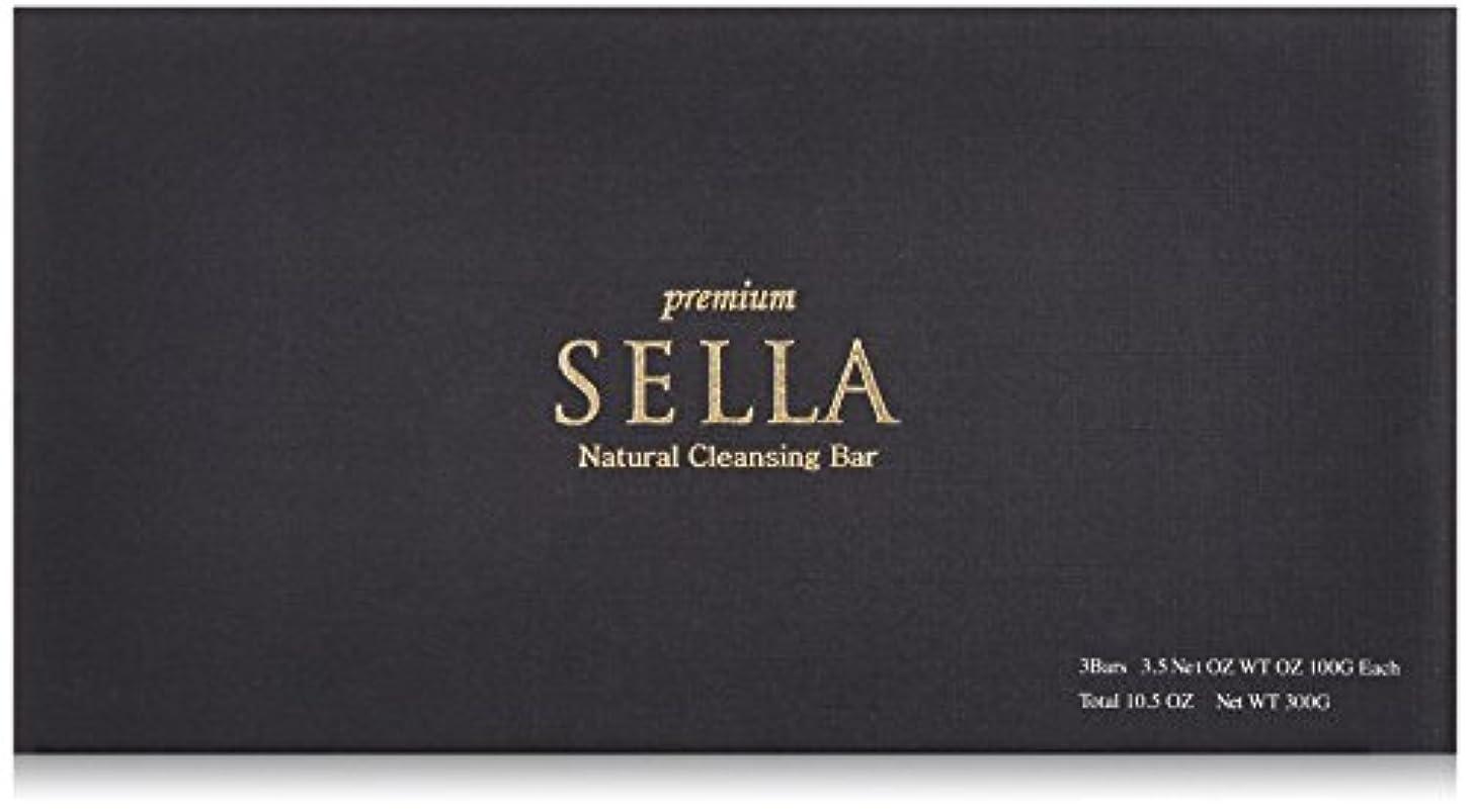 優遇レイプ目指すSELLA(セラ) プレミアム nanoクレンジングバー 3個SET