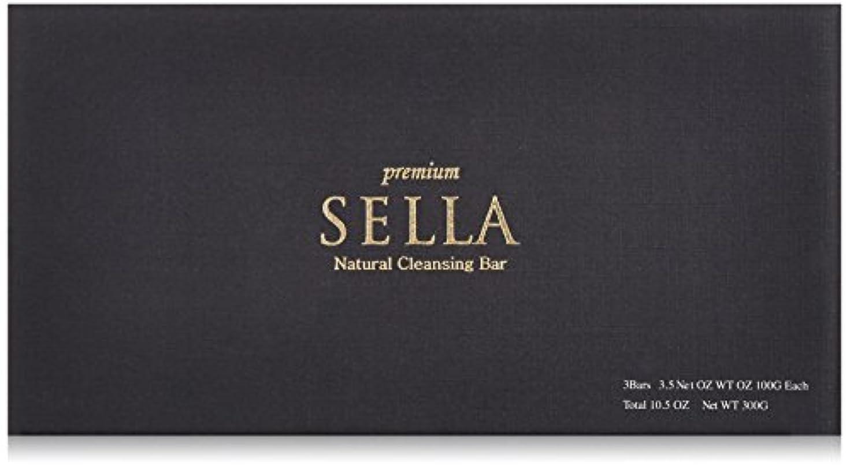 代わってとまり木ダンプSELLA(セラ) プレミアム nanoクレンジングバー 3個SET