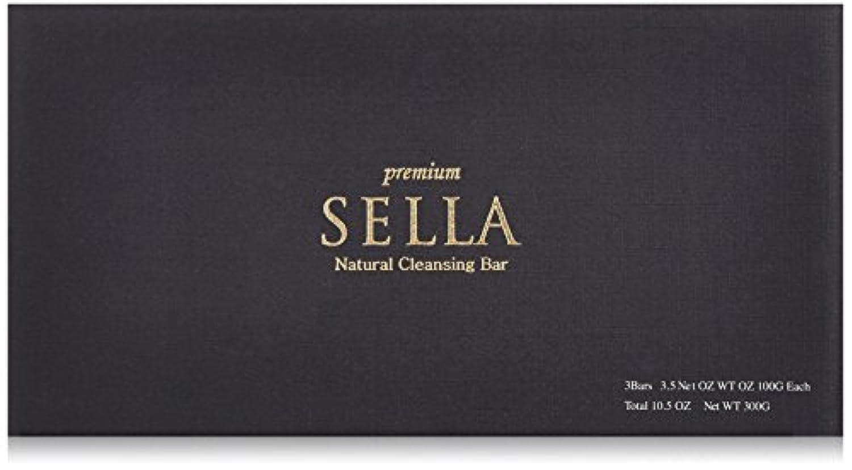 パノラマ赤外線一般化するSELLA(セラ) プレミアム nanoクレンジングバー 3個SET