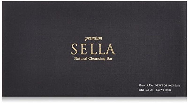 鷹静める上陸SELLA(セラ) プレミアム nanoクレンジングバー 3個SET