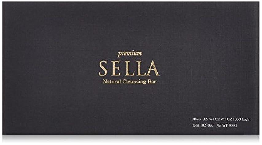 レンダリング大通り概してSELLA(セラ) プレミアム nanoクレンジングバー 3個SET