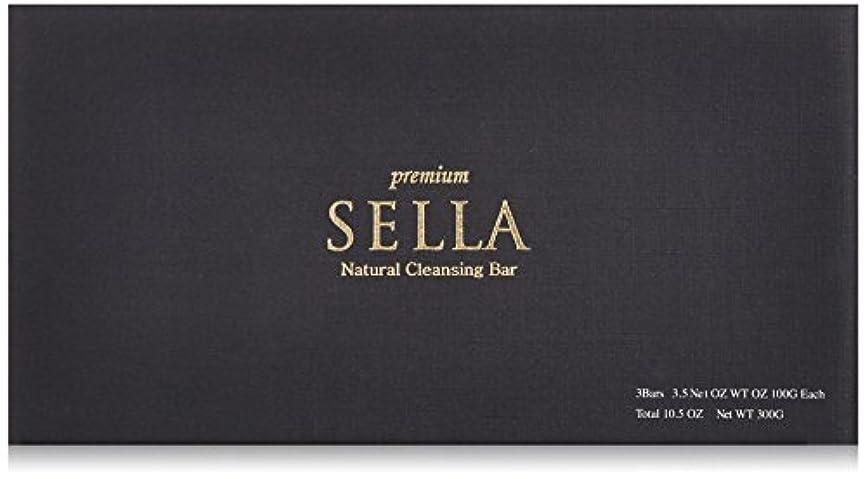 袋サーバント習熟度SELLA(セラ) プレミアム nanoクレンジングバー 3個SET