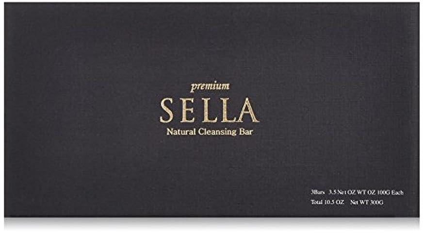カテゴリー窒息させる衛星SELLA(セラ) プレミアム nanoクレンジングバー 3個SET