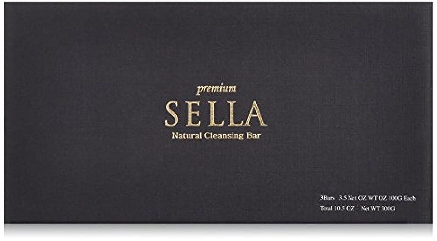 エイリアスなしでいつでもSELLA(セラ) プレミアム nanoクレンジングバー 3個SET
