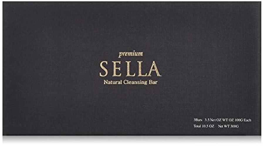クリエイティブフィルタ励起SELLA(セラ) プレミアム nanoクレンジングバー 3個SET