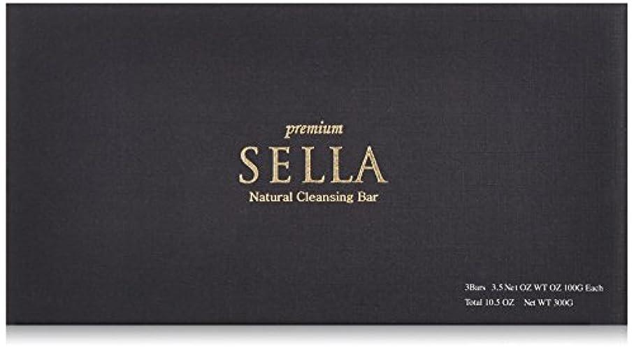 検索エンジン最適化盟主イブSELLA(セラ) プレミアム nanoクレンジングバー 3個SET