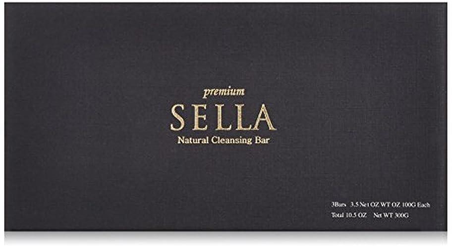 アナロジーレンズとんでもないSELLA(セラ) プレミアム nanoクレンジングバー 3個SET