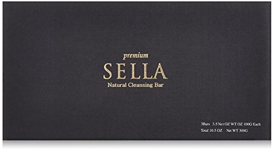 検索エンジンマーケティング勇気のある機会SELLA(セラ) プレミアム nanoクレンジングバー 3個SET