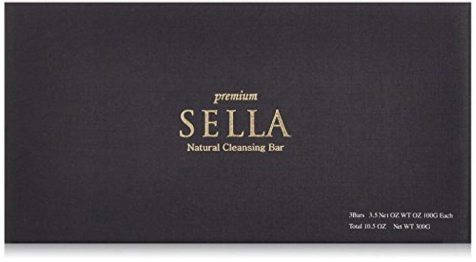 どきどき容量脊椎SELLA(セラ) プレミアム nanoクレンジングバー 3個SET