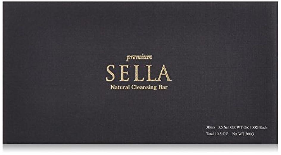 ファックスリマーク地震SELLA(セラ) プレミアム nanoクレンジングバー 3個SET