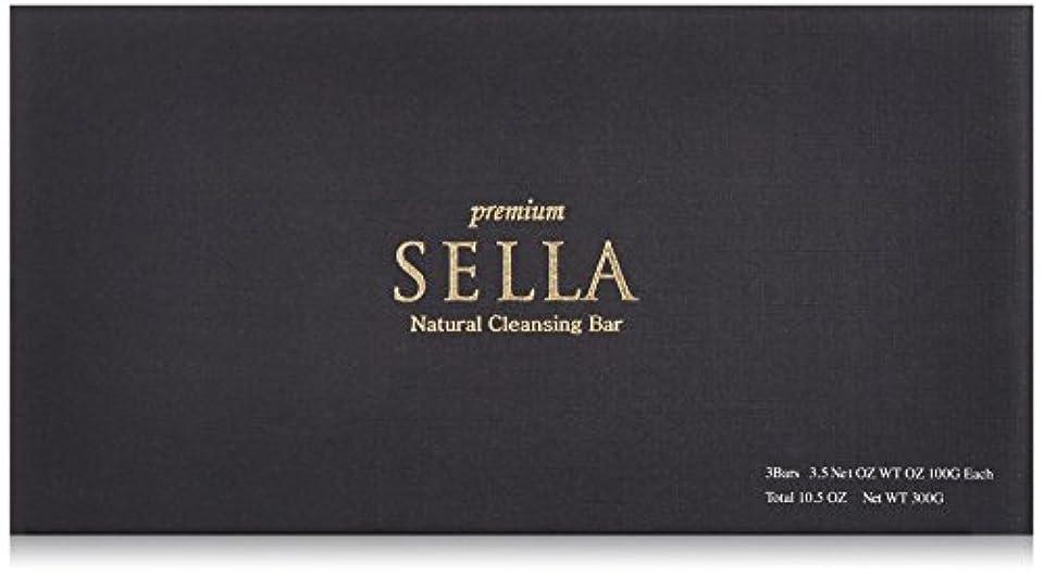 シリング流ネックレスSELLA(セラ) プレミアム nanoクレンジングバー 3個SET