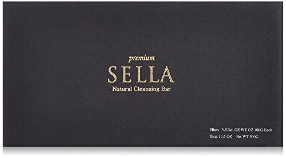 荷物目的雇用SELLA(セラ) プレミアム nanoクレンジングバー 3個SET