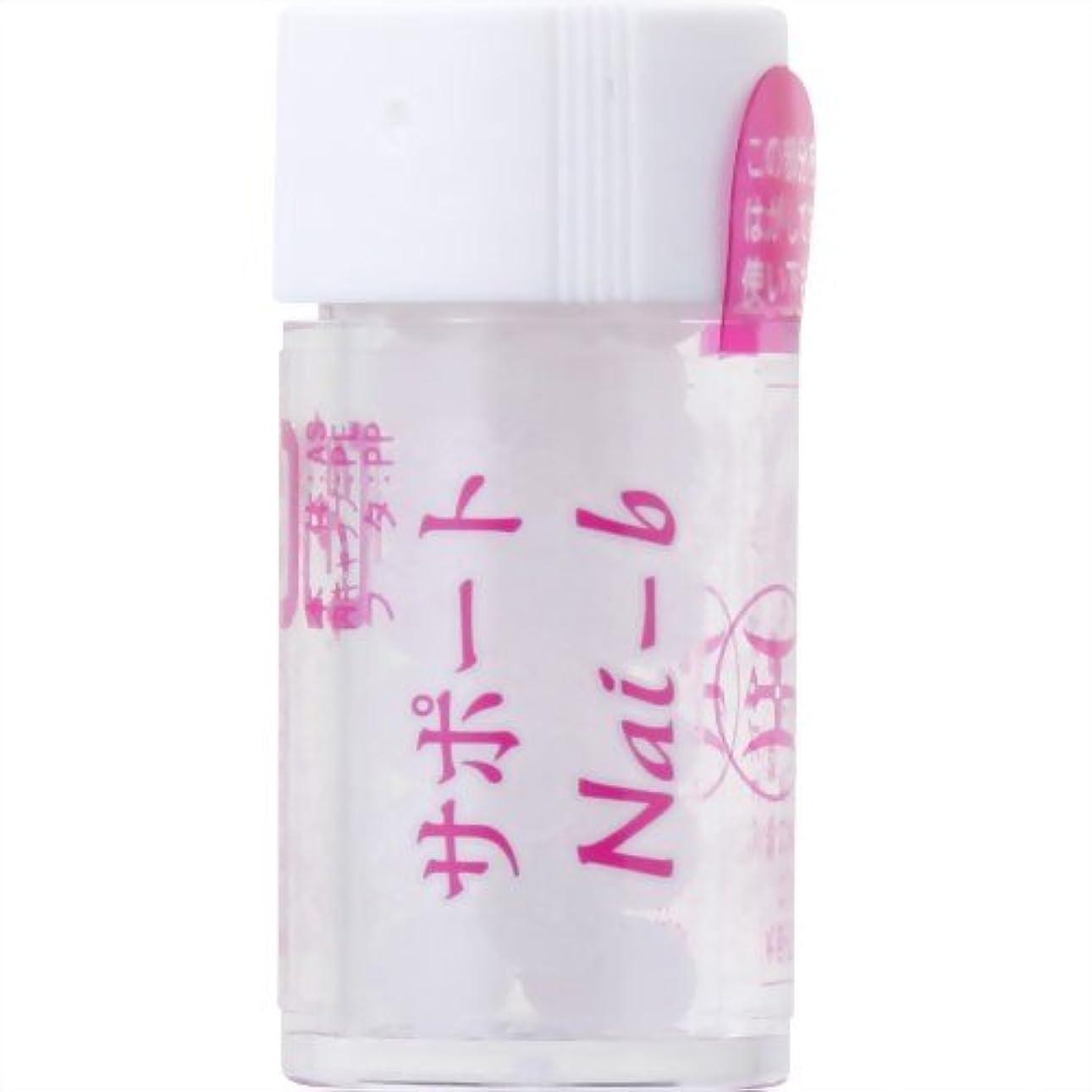 潮微生物増幅するホメオパシージャパンレメディー サポートNai-b(小ビン)