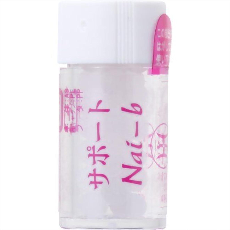 またね計画的初期ホメオパシージャパンレメディー サポートNai-b(小ビン)