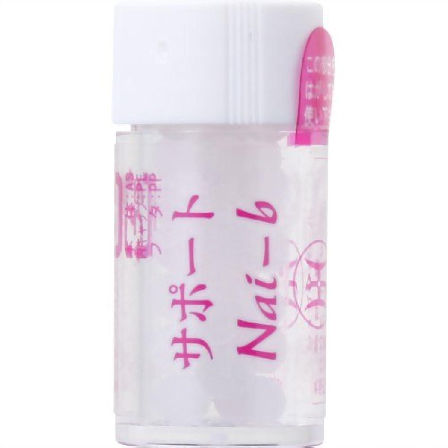 奇跡的な防ぐ寛大さホメオパシージャパンレメディー サポートNai-b(小ビン)