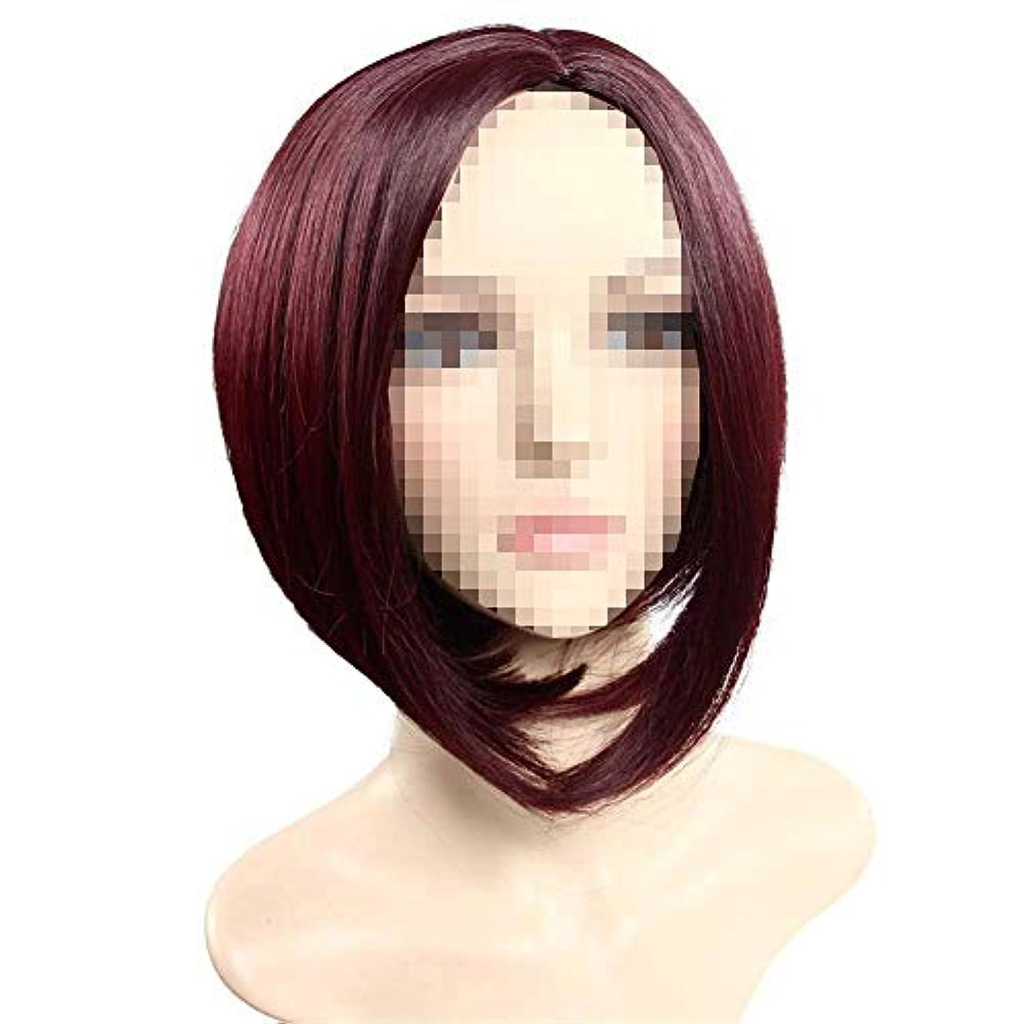 かすかな銛執着ヘアケアウィッグスタンドレディースファッションウィッグ/ショートストレートヘア/コスプレドレス,#2