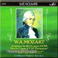 Mozart: Symphony No. 28 in C major, KV 200 / Mass in C major, KV 317 Coronation (1989-05-03)