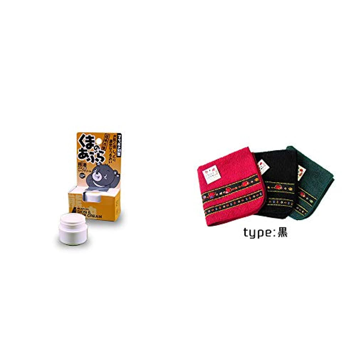 ワゴンコンパニオン幻影[2点セット] 信州木曽 くまのあぶら 熊油スキン&リップクリーム(9g)?さるぼぼ 刺繍ミニタオル【黒】