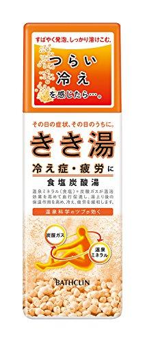きき湯 食塩炭酸湯 気分やすらぐ潮騒の香り萌黄色の湯 360g にごりタイプ 入浴剤 (医薬部外品)