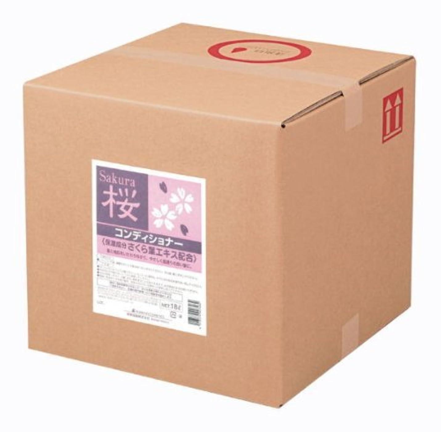 届ける農民シャッター熊野油脂 業務用 桜 コンディショナー 18L