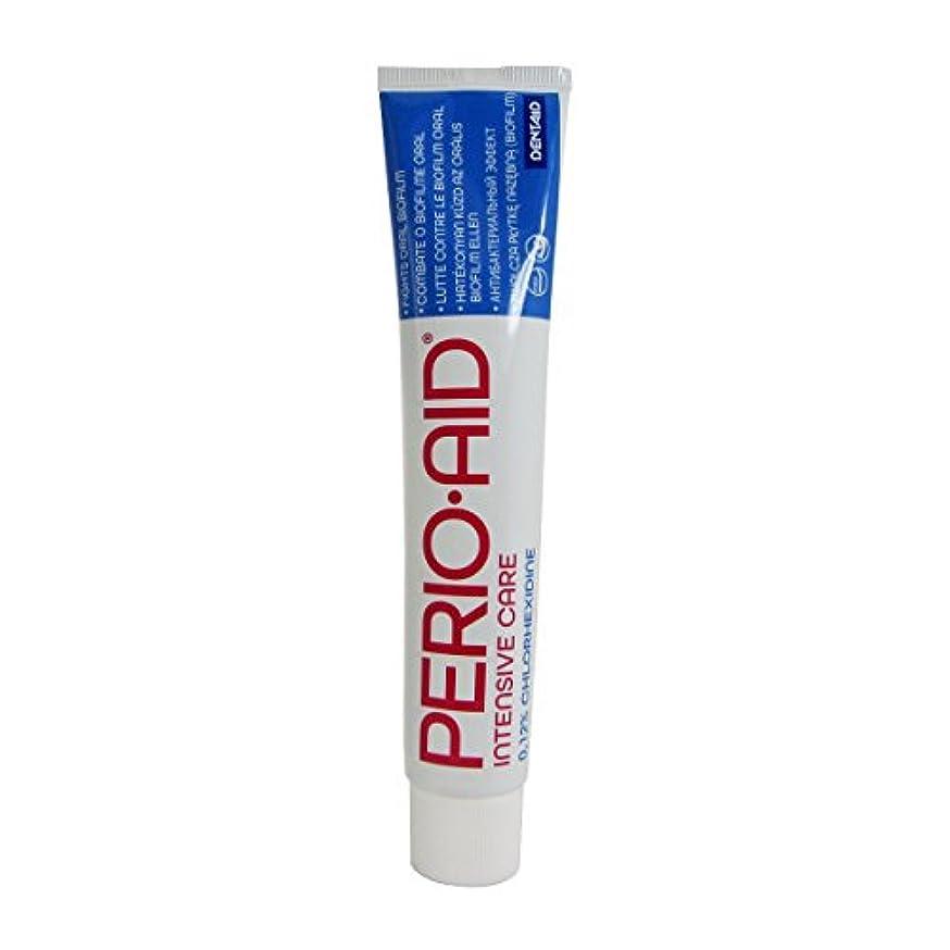 症候群短くする財団Perio-aid Treatment Gel Toothpaste 75ml [並行輸入品]