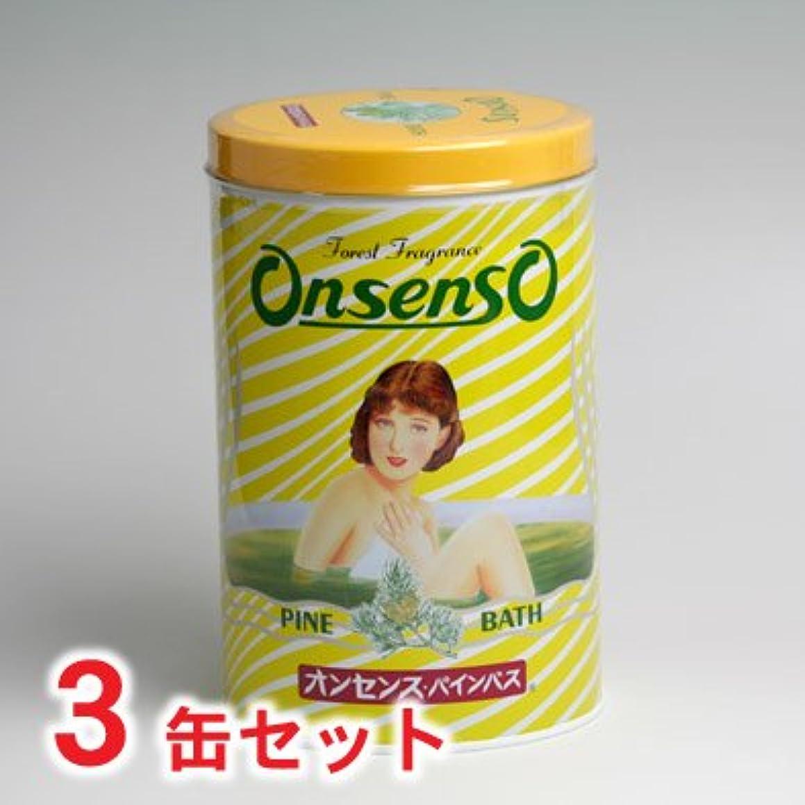価値行為考慮オンセンス パインバス 【3缶セット】