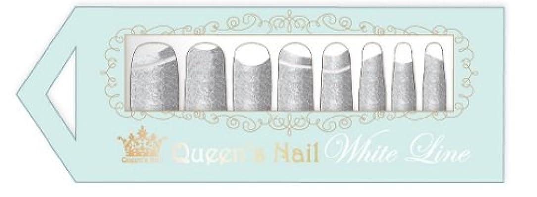 大惨事提供された力学Queen's Nail QN-NL-015