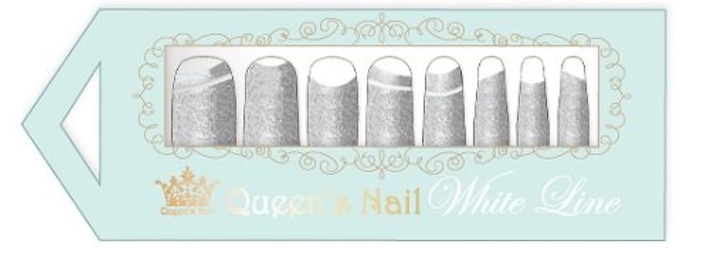 わずかに禁輸エイリアンQueen's Nail QN-NL-015