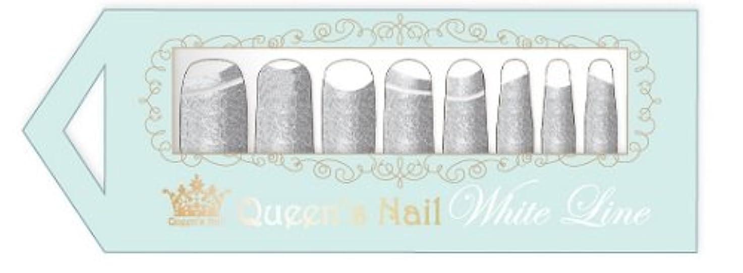踏み台約束するフリースQueen's Nail QN-NL-015