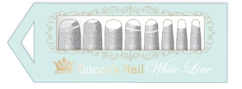 ウェイター高揚した寄託Queen's Nail QN-NL-015