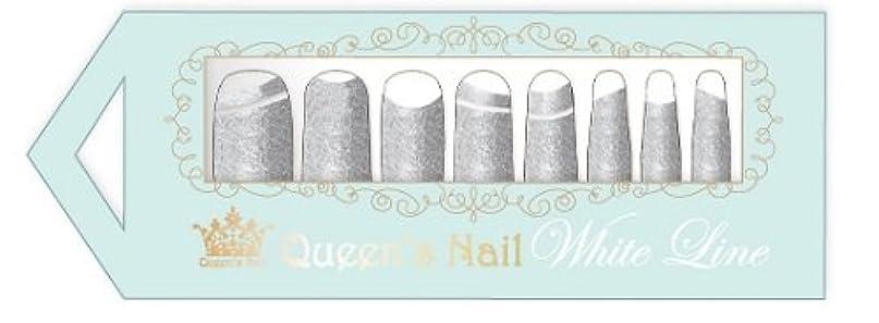 こねる療法に賛成Queen's Nail QN-NL-015