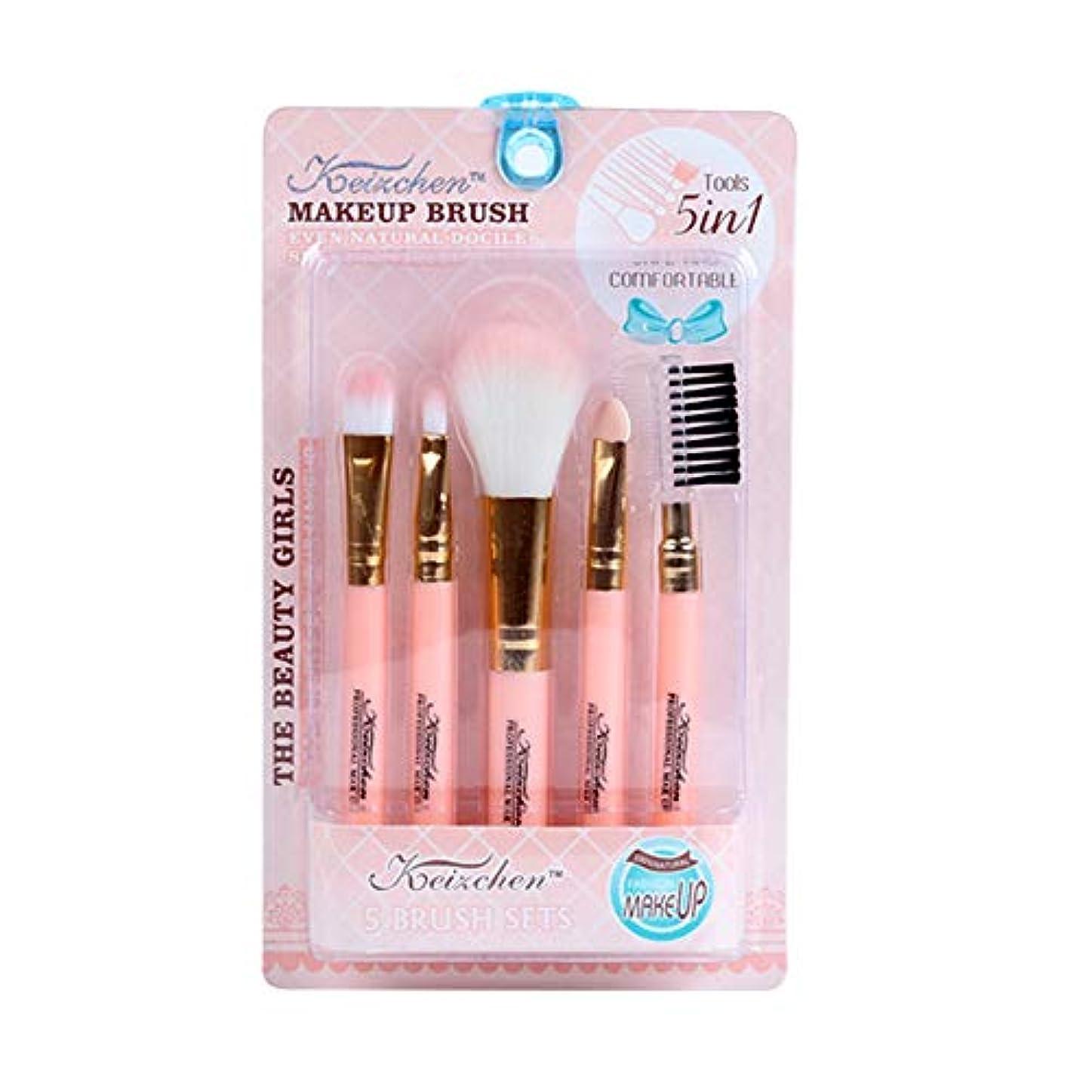 君主鋼ぬるい化粧筆5セット化粧ペンスーパーソフト化粧ブラシ (pink)