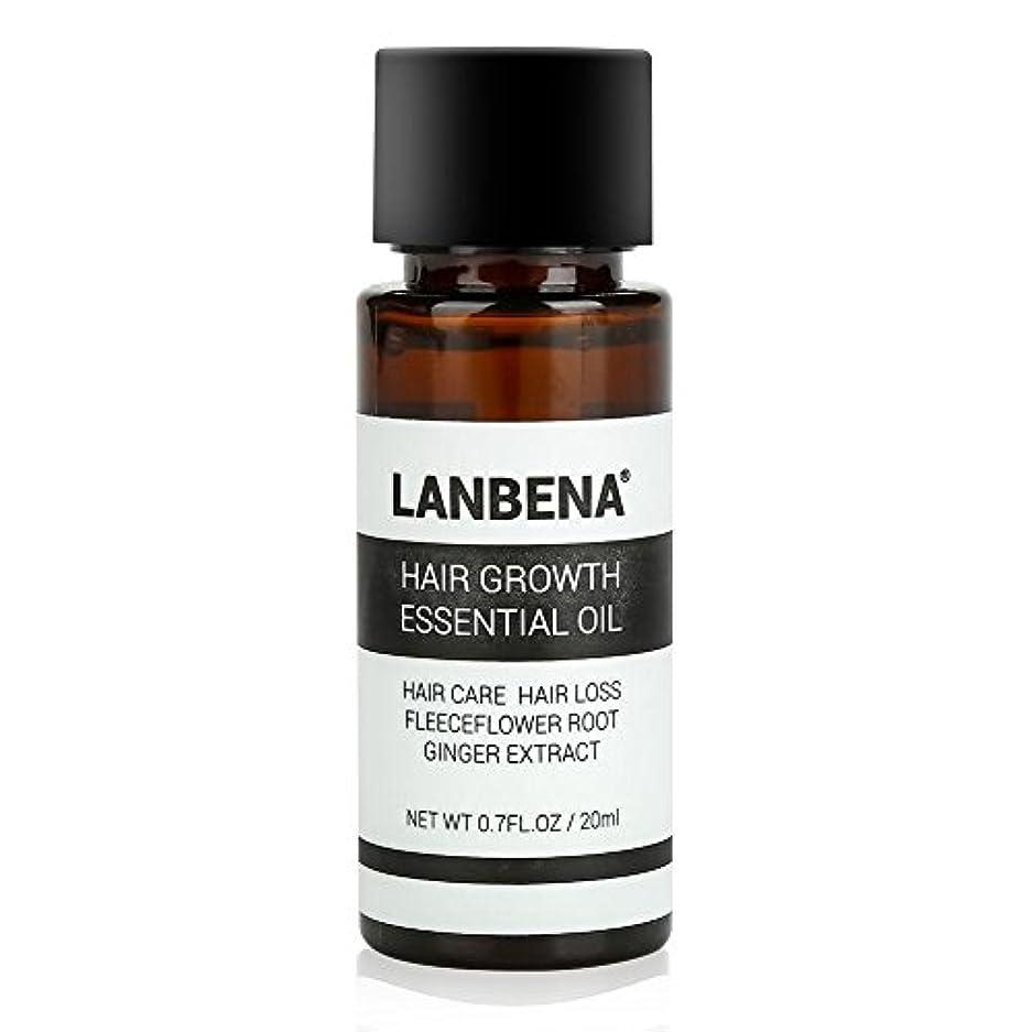 線上陸サイレンヘアケアエッセンスオイル、暖かくて安全なヘアーエッセンスオイルで、あらゆる種類の髪に適しています。