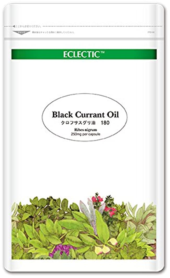 ハック細断北ノラ?オリジナルズ クロフサスグリ油 V Black Currant Oil V オイル 250mg 180カプセル Ecoパック