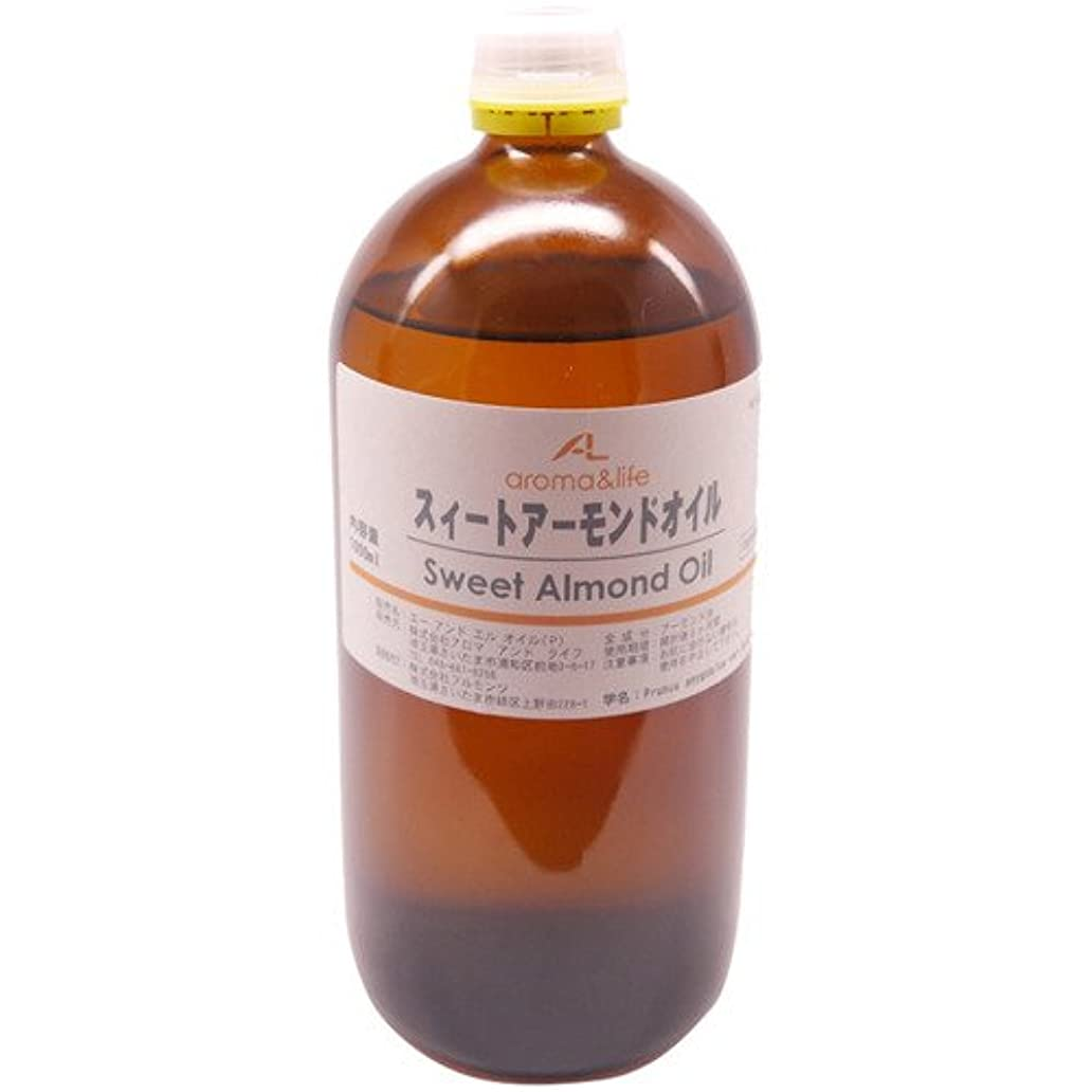 息苦しいアルコール可決アロマアンドライフ 業務用スィートアーモンドオイル