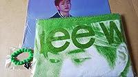 『SHINee WORLD 2014 I′M YOUR Boy』公式グッズ タオル アクリルブレスレット タワレコファイル オニュ オンユ グリーン