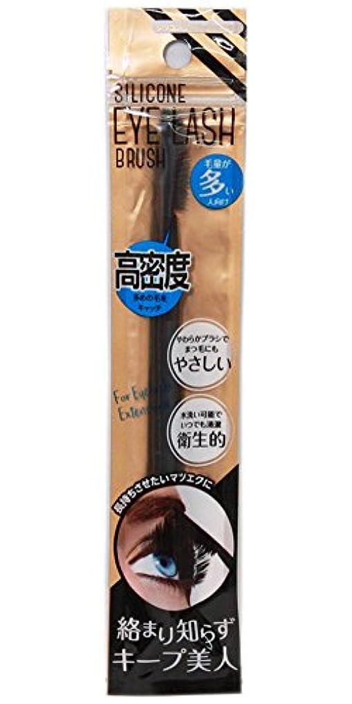 物語常習的記述するマツエク専用ブラシ『Silicone Eyelash Brush/シリコンアイラッシュブラシ』(BLACK/ブラック)【高密度タイプ】