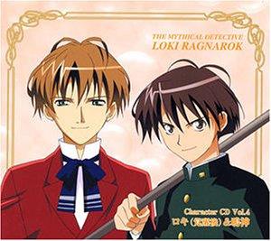 魔探偵ロキ RAGNAROK キャラクターCD Vol.4 / TVサントラ