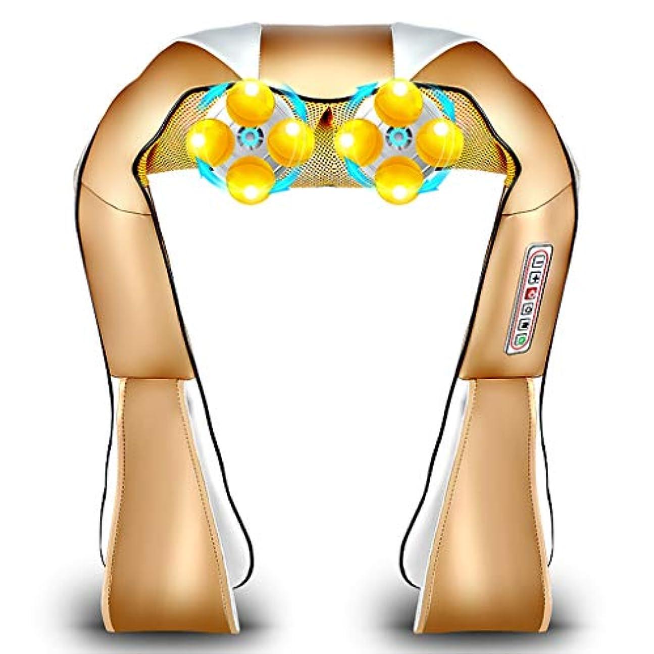 結核モデレータ恩赦携帯用首のマッサージャー、肩および背部指圧のマッサージャーの深い熱混練のマッサージを用いる、二重使用車/家族。,Gold