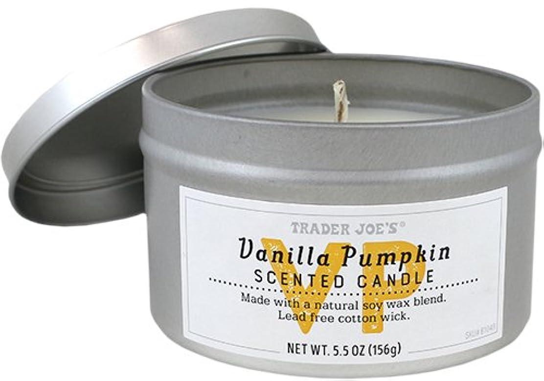日光シエスタ名前を作るTrader JoesバニラPumpkin Scented Candle