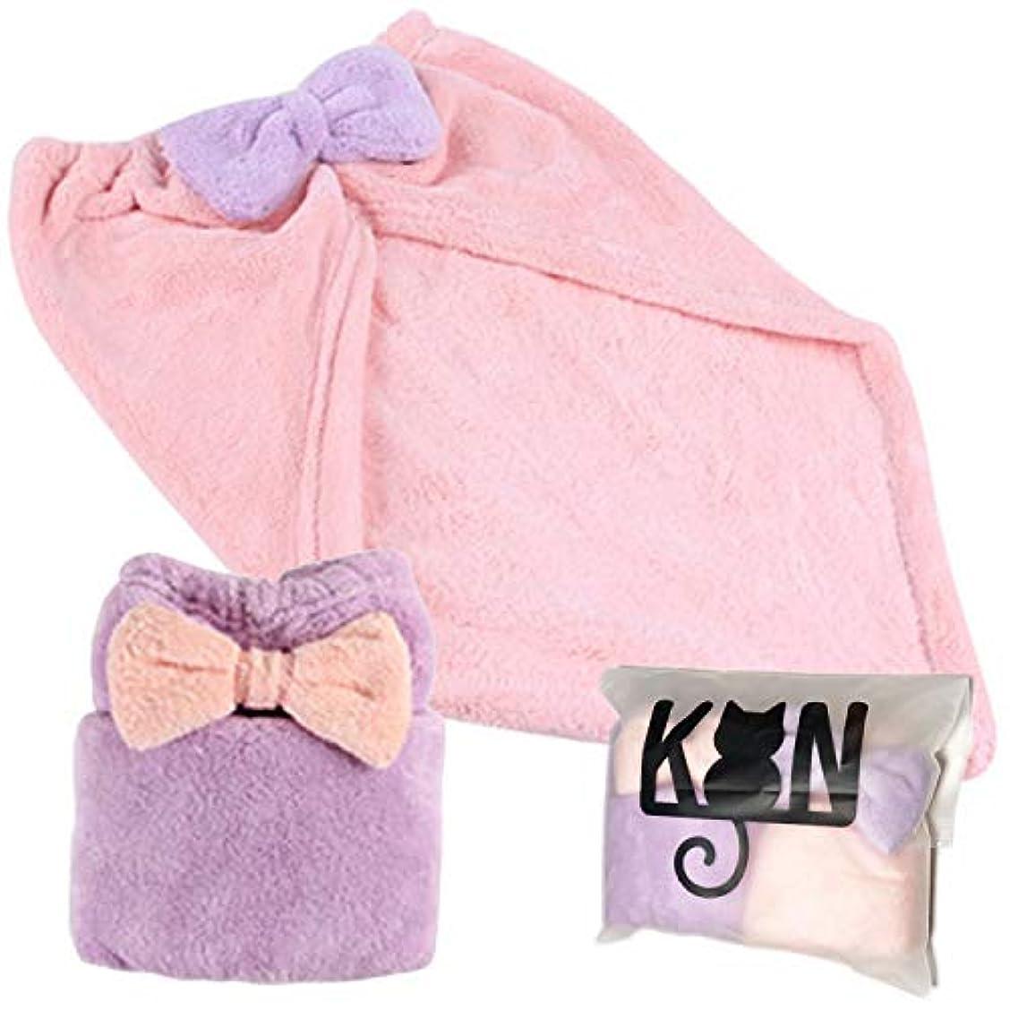 KON(コン) ヘアドライタオル 2枚セット リボン 吸水 髪の毛 タオルキャップ タオル 髪 乾かす ヘアキャップ ドライキャップ ヘアターバン タオルぼうし 強い吸水性 お風呂上がり バス用品 プール パープル+ピンク