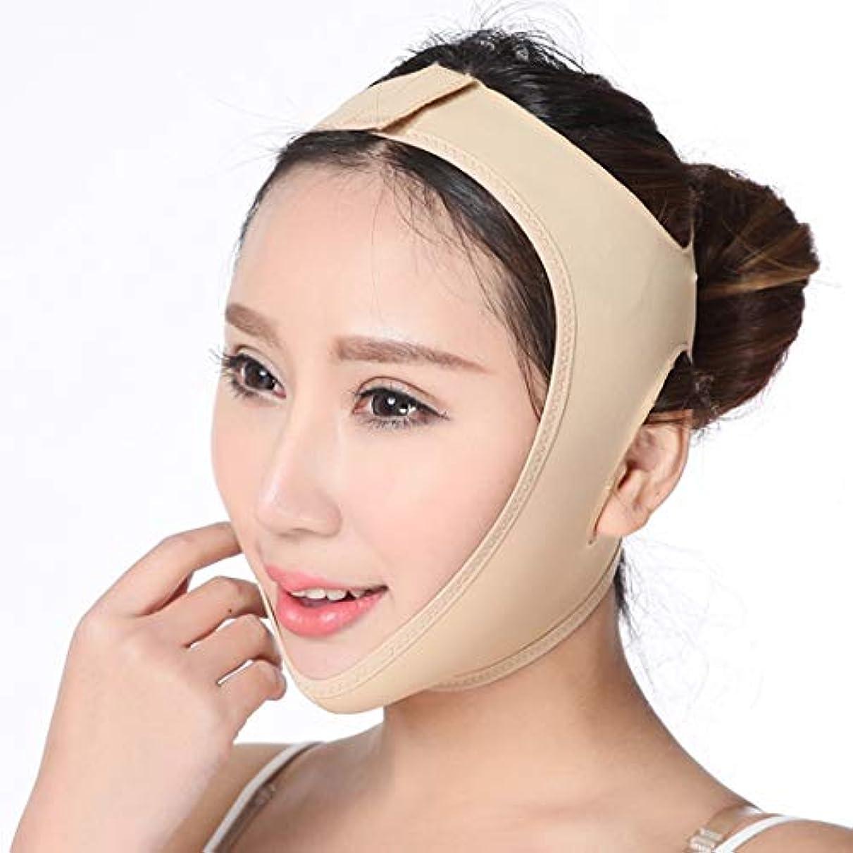キャメル手荷物守銭奴ZWBD フェイスマスク, 薄い顔包帯ネット薄い二重あご包帯小V顔睡眠メロン顔持ち上がるタイト整形マスク