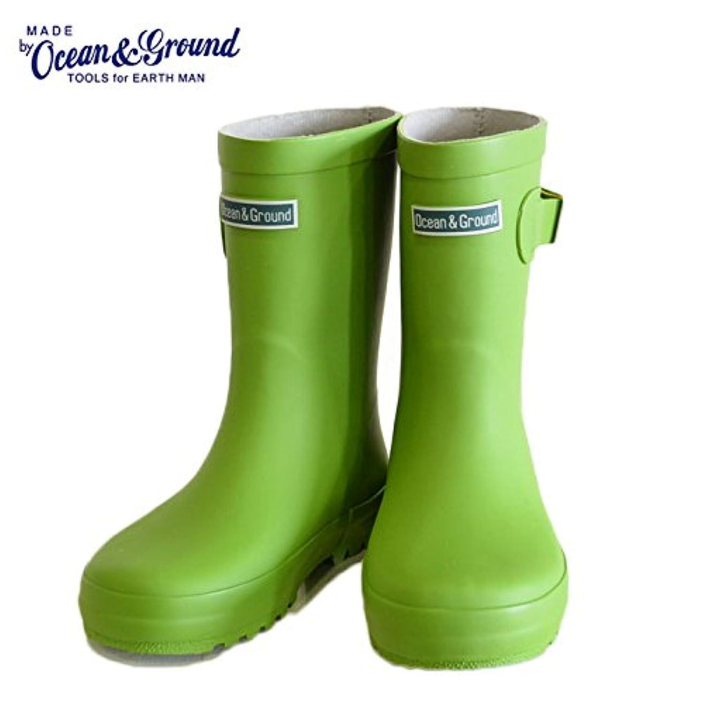 (オーシャン&グラウンド)Ocean&Ground カラーレインブーツ ライトグリーン 19cm