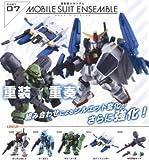 機動戦士ガンダム MOBIL SUIT ENSEMBLE 07 [全5種セット(フルコンプ)]
