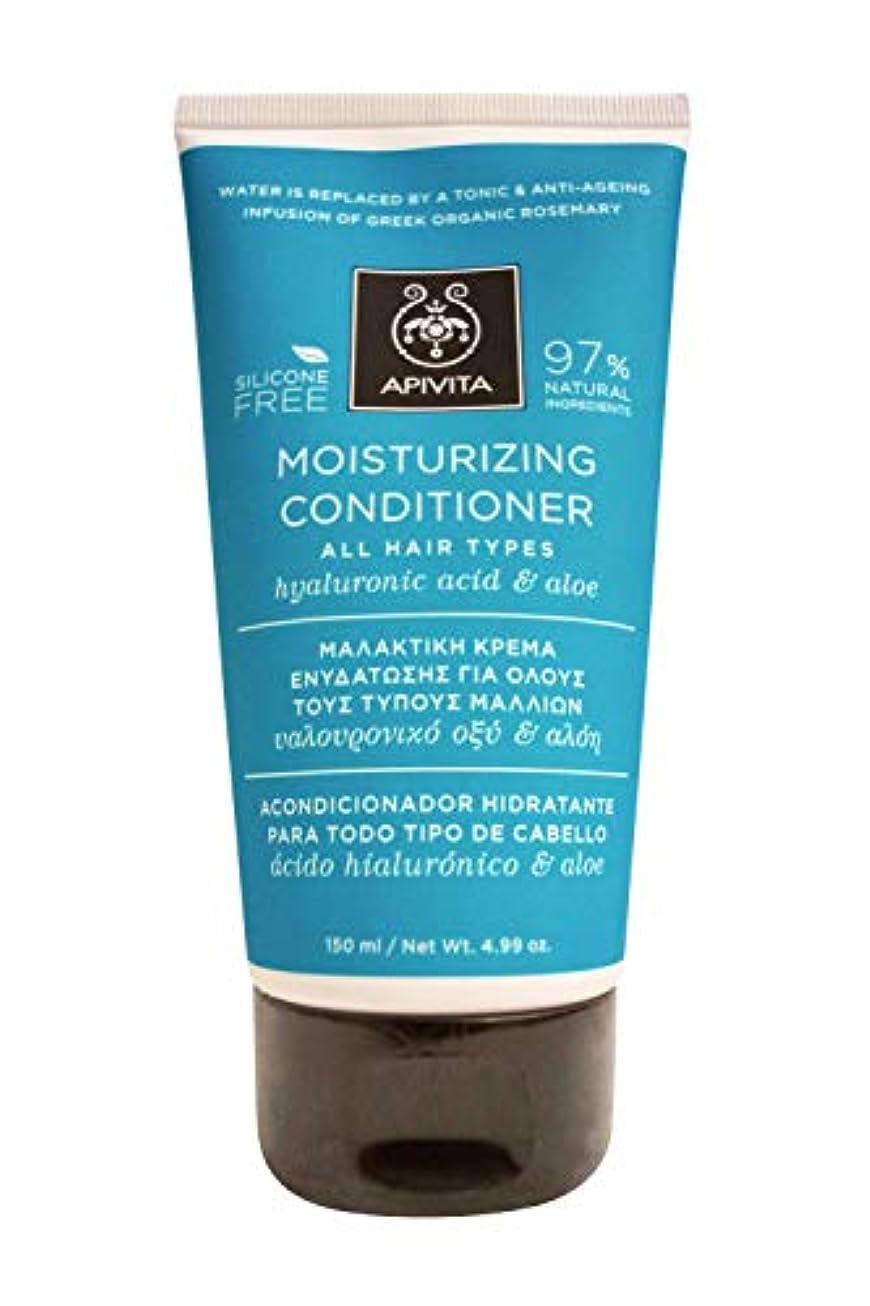 空中スキャンダラス合成アピヴィータ Moisturizing Conditioner with Hyaluronic Acid & Aloe (For All Hair Types) 150ml [並行輸入品]