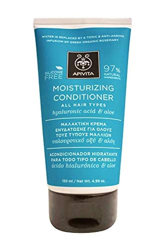 ガスも落胆したアピヴィータ Moisturizing Conditioner with Hyaluronic Acid & Aloe (For All Hair Types) 150ml [並行輸入品]