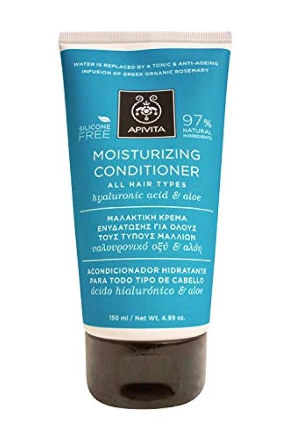 レンダリングハウスアピヴィータ Moisturizing Conditioner with Hyaluronic Acid & Aloe (For All Hair Types) 150ml [並行輸入品]