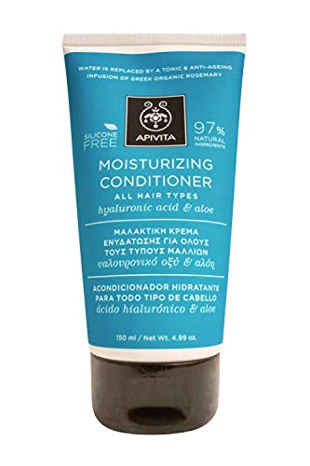 ブース入場羨望アピヴィータ Moisturizing Conditioner with Hyaluronic Acid & Aloe (For All Hair Types) 150ml [並行輸入品]