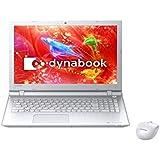 東芝 ノートパソコン dynabook T75リュクスホワイト(WIN8.1Update 64Bit/i7-5500U/8GB/ブルーレイディスクドライブ/15.6型/Office Home & Business Premium搭載) PT75RWP-HHA