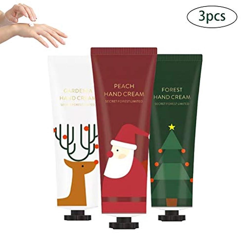 宮殿抑圧するチェスALBEFY 3個 クリスマス 高品質 ハンドクリームセット 純粋な天然植物 美白 肌の修復 水分補給 フルーツエッセンス ハンドクリーム(30mL /ボトル)